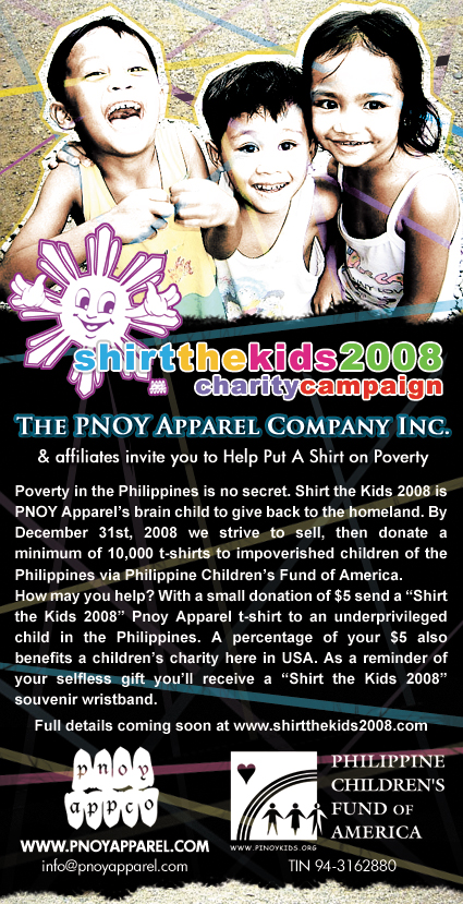 pnoy apparel